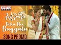 Pilla Nee Buggalu Song Promo || Silly Fellows Movie Songs || Allari Naresh, Sunil || Sri Vasanth