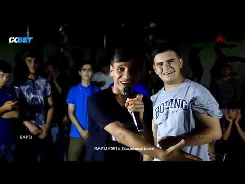 Видео Battle Desantura vs. Далершо (RAP.TJ)