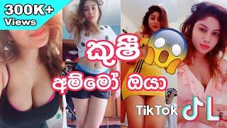 Kushi Sharanya - TikTok Musical.ly Videos Sri Lanka