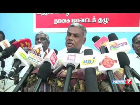 Tanjore farmers to protest against Methane scheme | News7 Tamil
