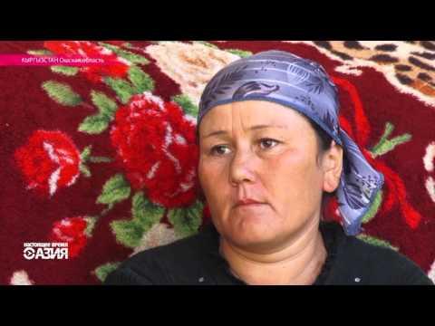Настоящее Время. Азия - 23 декабря. Многоженство в Центральной Азии