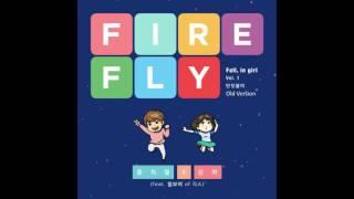 """Hwang ChiYeul, EUNHA (GFRIEND) """"Firefly"""" Old Version"""
