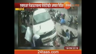 Bengaluru | CCTV Car Accident In Drink And Drive Case