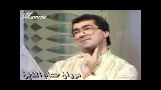 تذكريني _ مروان حسام الدين .wmv