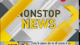 DNA: Non Stop News, March 18th, 2019