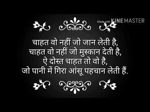 Hayo Rabba Dil Jalta Hai Best Sad Song With Dard E Shyari