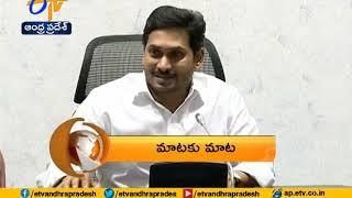 8 PM | ETV 360 | News Headlines | 31st May 2020 | ETV Andhra Pradesh
