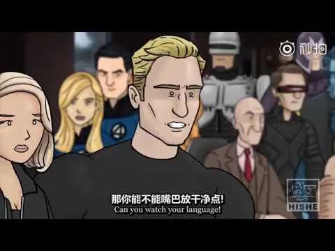 复仇者联盟4预告片正确的结局方式