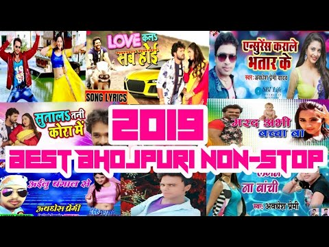 Khesari lal Yadav ka  2019 || Bhojpuri Nonstop Dj Song || Happy New year Dj Song || Sujit helabazar