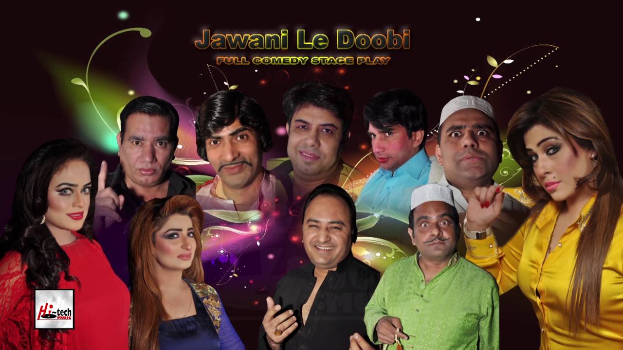 Sxy girl ^^ pakistani stage drama free download comedy show youtube.