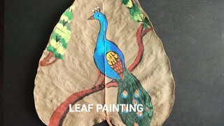 MINIATURE  PEACOCK  PAINTING ON  BANYAN  LEAF