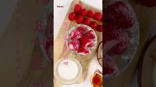 딸기 요거트 라떼 만들기 - 엔유씨 초고속 진공방음블렌…