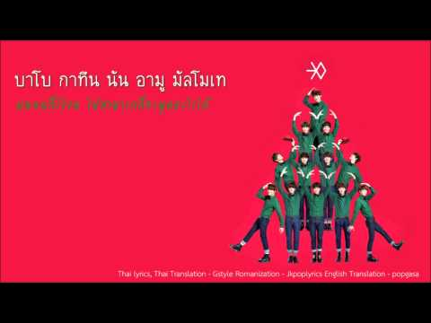 [Thaisub] Exo - The First Snow (Korean Ver.) [Special Album - Miracles In December]