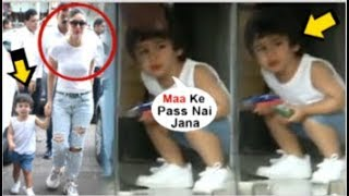 Taimur Ali Khan's CUTE Video HIDING From Mommy Kareena Kapoor At A Store