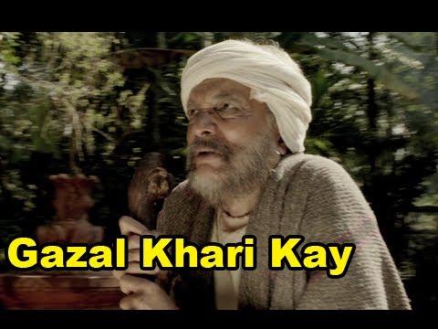 01 gazal khari kay narbachi wadi (2013) latest bollywood.