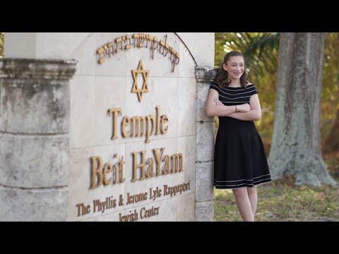 Mimi's Bat Mitzvah | 1.16.2021 | Highlight Feature