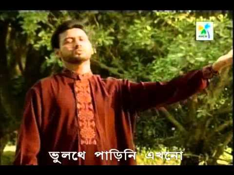 Bangla islamic Song Tumra Jara