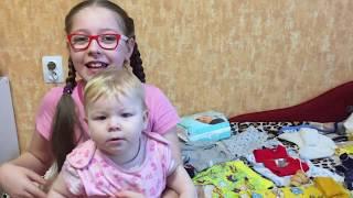 Собираю БАСИКОВ в деревню / Семейка Басиков / Faina pretend shows clothes for toys