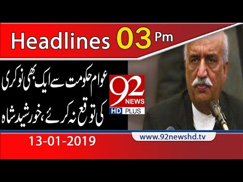 News Headlines | 3:00 PM | 13 Jan 2019 | 92NewsHD