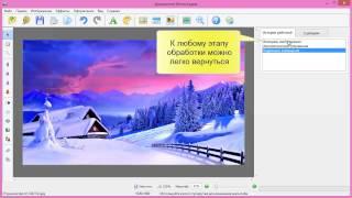 Как улучшить качество фотографии в программе
