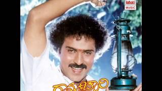 Ramachari Songs   Ramachari Haaduva - Bit Full Song   Ravichandran, Malasri   Kannada Old Songs