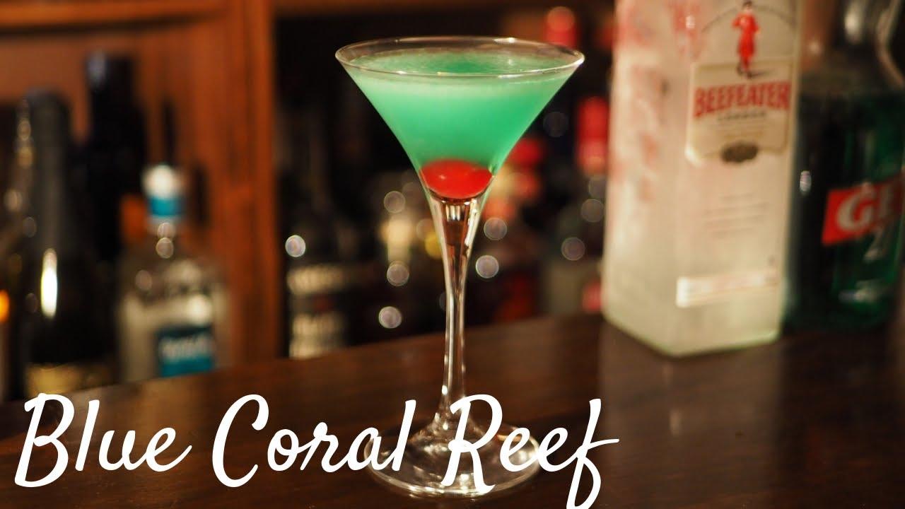 珊瑚礁 カクテル 青い