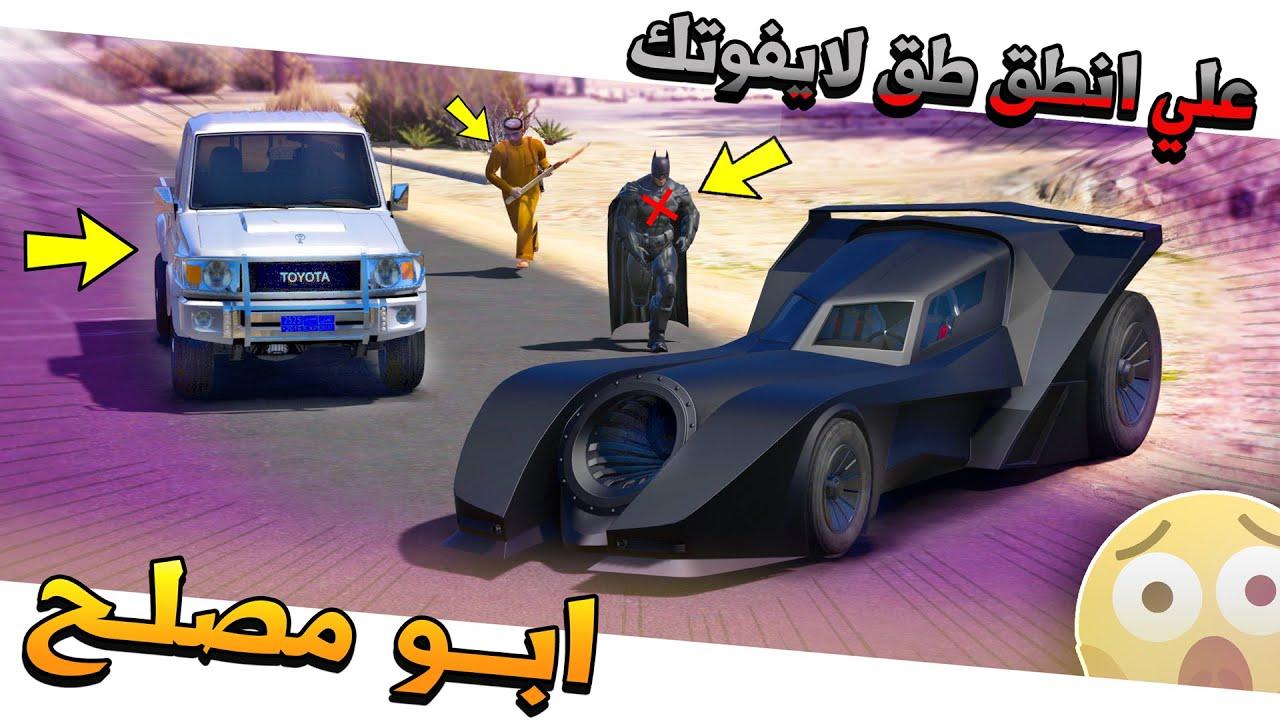 #82 - ابو مصلح 2 مطاردة علي بسبب مدة ايده على ام مصلح✨ !!