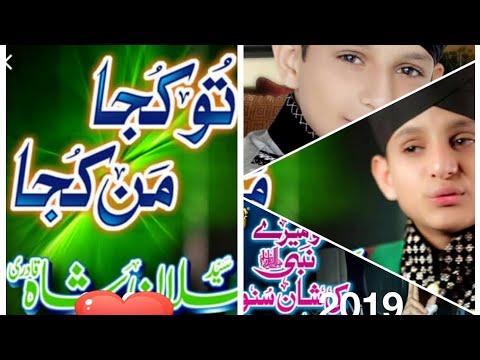 tu-kuja-man-kuja-by-arsalan-shah-qadri-||-latest-naat-of-2019-new-version-||-arslan-shah-qadri