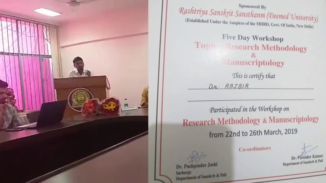 Dr  Rajbir, Assistant Professor Department of Sanskrit, RGM Uchana
