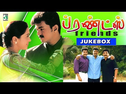 Friends Full Movie Audio Jukebox | Vijay | Surya | Devayani