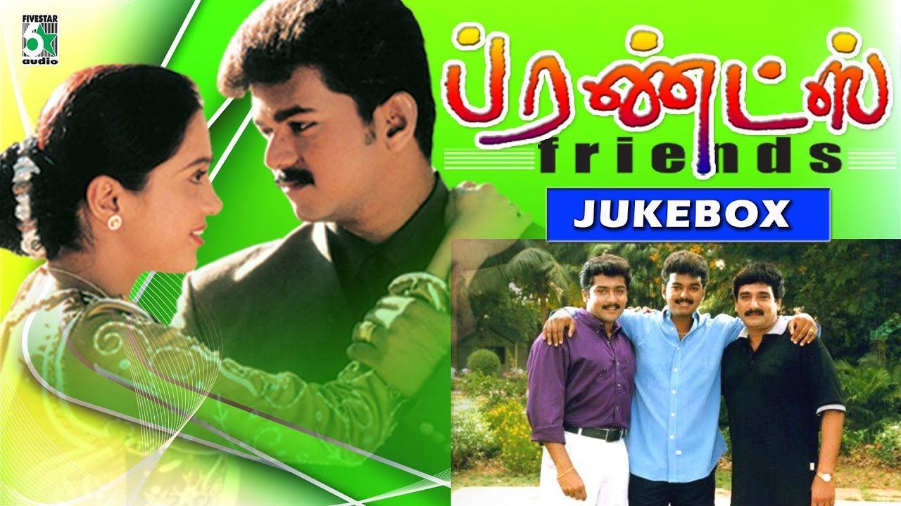 Download Tamil Songs
