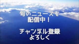 綾小路翔、森山直太朗に救われたとツイッタ―やインスタで発表!歌以外の...