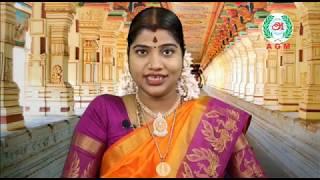 ஆத்ம ஞான மையம் | Athma Gnana Maiyam |  AGM | Smt. Desa Mangayarkarasi | தேச மங்கையர்க்கரசி