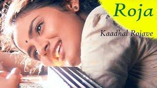 Kaadhal Rojave Full Song | Roja | Arvindswamy, Madhubala | A.R. Rahman, Vairamuthu | Tamil Songs