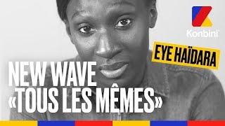"""NEW WAVE 2018 - """"Tous les mêmes"""" de Stromae interprété par Eye Haïdara"""