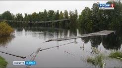 Vesi on noussut Čirka-Kemin jovessa
