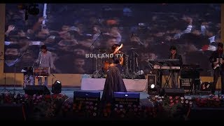 Babuji Zara Dheere Chalo II Sonu Kakkar II Bulland TV (Entertainment News )