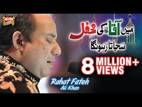 Rahat Fateh Ali Khan Ft. Wajhi Farooqi - Main Aqa Ki Mehfil - New Naat 2017 - Heera Gold