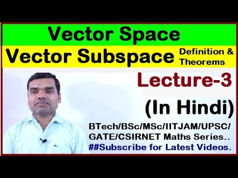 Vector Space - Vector Subspace in Hindi(Lecture 3)