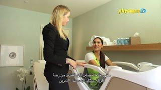 The Good Life Episode 53: Four Seasons Resort Dubai at Jumeirah Beach