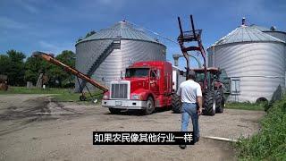 美国农民的2020年 - YouTube