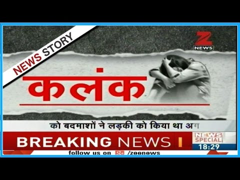 Girl kidnapped, Gangraped and Murdered in Rohtak