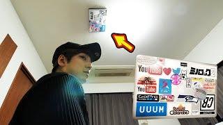 俺のMacBook天井に貼り付けたの誰だよ...