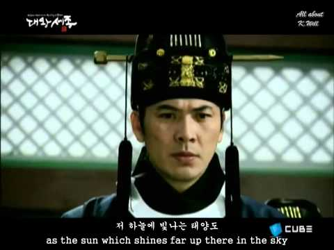 [MV] K.Will - Wish (The Great Sejong OST) Eng Subbed