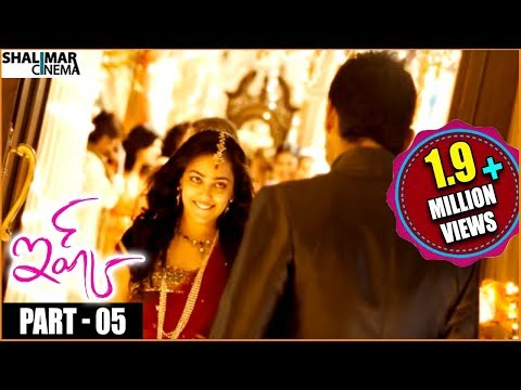 Ishq Telugu Movie Part 05/14    Nithin, Nitya Menon, Sindhu Tolani    Shalimarcinema