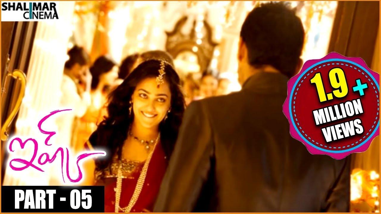 Telugu Movies Youtube