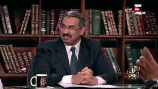 كل يوم - لص تائب: سرقت ابن عبد الحكيم عامر وابن رئيس مجلس الشعب وسفير مصر في بلجيكا