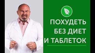 Как Легко Похудеть без Диет и Таблеток   Выступление Игоря Цаленчука  СуперИнтенсив 5 июня 2016