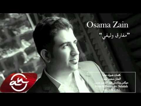 اغنية اسامة زين مفارق وليفي 2016 كاملة اون لاين MP3