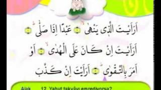 تحفيظ وتعليم القران الكريم للاطفال سورة العلق 96